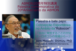 2013_11_06_robocon