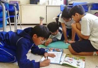 Ações sustentáveis no Ensino Fundamental