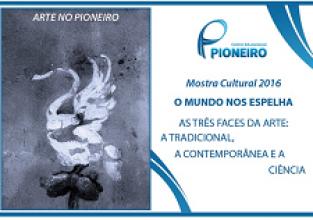 Vem aí a Mostra Cultural 2016!