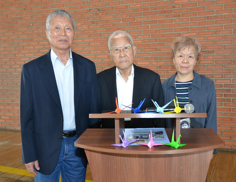 Kunihiko Bonkohara, Takashi Morita e Junko Watanabe