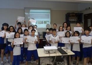 Hora do Código: disseminando a tecnologia na escola