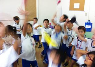 Alunos do 2ºC iniciam o ano escolar com dinâmicas e brincadeiras