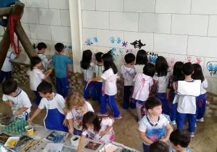Educação Infantil participa de atividade de pintura das paredes do parque