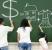 educação.financeira